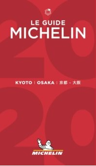 IMG: Featured in the Michelin Guide Kyoto Osaka 2020